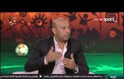 ياسر ريان: المنتخب المصري استفاد فنيا من مباراتى تنزانيا وغينيا وهذا ما أراده أجيري