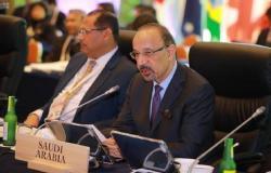 """الفالح يوصي """"مجموعة العشرين"""" بمنصة استثمارية للبحث والتطوير السعودية..أول مراكزها"""