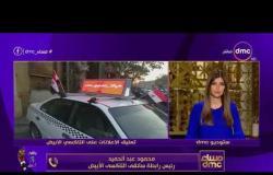 مساء dmc - محافظة القاهرة تسمح للتاكسي الأبيض بتعليق شاشات إعلانية مقابل رسوم