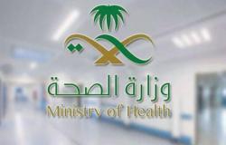 السعودية تُطلق مشروع المسح الصحي العالمي للمواطن والمقيم