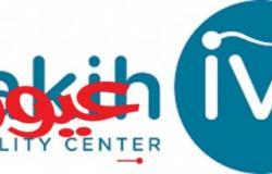 مركز فقيه للإخصاب يوسع خدماته إلى مستشفى الإمارات التخصصي