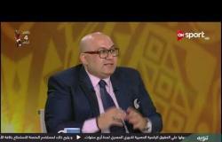 عادل سعد: عصام الحضري وبادو الزاكي والصادق ساسي أفضل حراس مرمى في تاريخ أمم أفريقيا