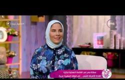 السفيرة عزيزة - ممثلة مصر في القائمة النهائية لجائزة القادة الأفارقة الشباب