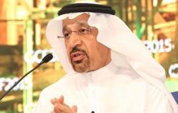 """الفالح: """"إبقاء ممرات شحن النفط هام جداً للاقتصاد العالمي"""""""