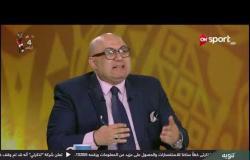"""عادل سعد: المنتخب المغربي هو أول منتخب أفريقي يشارك في كأس العالم """"بعد مصر"""" في 1970"""