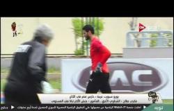 حارس مصر في الكان.. فكري صالح: الشناوي الأحق.. المأمور: جنش الأكثر ثباتا في المستوى