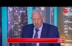 الكاتب الصحفي الكبير مكرم محمد أحمد يكشف لـ حديث المساء التفاصيل الأخيرة لصفقة القرن