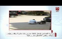 وزارة التضامن تتدخل لإنقاذ مدرس بات مشرداً وفقد رجليه .. تعرف على التفاصيل #صباحك_مصري
