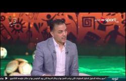 أحمد صالح: كوبر تعرض للانتقاد بسبب الطريقة الدفاعية رغم صعوبة تنفيذها بسبب التحكم فى اللاعبين