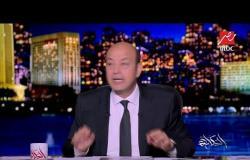 عمرو أديب يناشد رئيس الوزراء بضرورة التدخل لحل أزمة القمامة