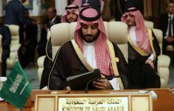 بدء إجراءات رسمية ضد السعودية في أمريكا