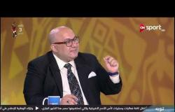 """تعرف على السبب الحقيقي لانسحاب المنتخب التونسي من مباراة تحديد """"الثالث والرابع"""" في أمم أفريقيا 1978"""