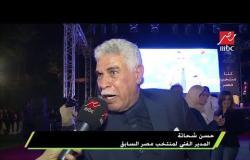 نجوم منتخب مصر السابقين:واثقين من قدرات مصر في تنظيم كأس أفريقيا 2019