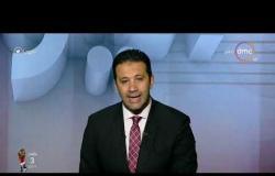 اليوم - المتحدث باسم رئاسة الجمهورية : إقامة تمثيل دبلوماسي مصري دائم في بيلاروسيا