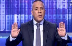 أحمد موسى لأردوغان: أنت بلطجي وسفاح وقاتل..وحُكمك عار على تركيا(فيديو)