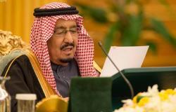 السعودية تدعو لاتخاذ إجراءات حازمة تحسبا لتداعيات خطيرة
