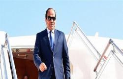 الرئيس السيسي يصل رومانيا في ثاني محطاته خلال جولته الأوروبية