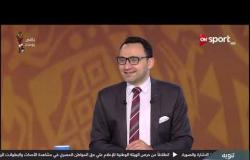 توقعات عادل سعد ومحمد المحمودي لنصف نهائي كأس أمم إفريقيا