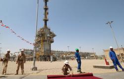 صاروخ يصيب موقع عدة مؤسسات نفطية أجنبية في مدينة البصرة العراقية وإصابة اثنين