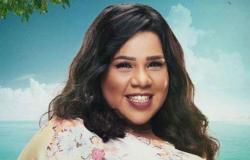 فن || وفاة شمس البارودي .. إصابة شيماء سيف بسرطان الثدي ..الحقيقة والتفاصيل