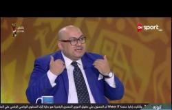 عادل سعد: المشاركة الأولى لمنتخب ناميبيا في كأس أمم إفريقيا كانت غريبة جدًا