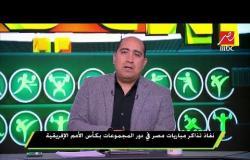 الإتصالات تغير شبكات الإنترنت في ملاعب بطولة أفريقيا .ونفاذ تذاكر مباريات مصر