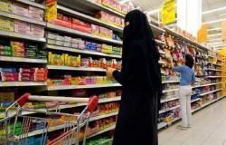 الإحصاء السعودية: التضخم يتراجع 1.5% خلال مايو