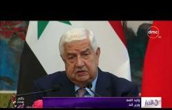 الأخبار - الأمم المتحدة تناشد روسيا وتركيا بالعمل علي أستقرار الوضع في إدلب
