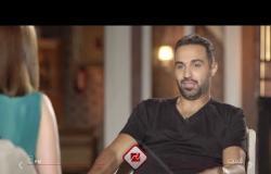 انتظروا حلقة خاصة للنجم أحمد فهمي مع وفاء الكيلاني في #تخاريف السبت 8 مساء