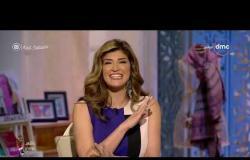 برنامج السفيرة عزيزة - حلقة الأربعاء مع (نهى عبدالعزيز- جاسمين طه زكي) 19/6/2019 - الحلقة الكاملة