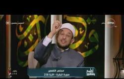 لعلهم يفقهون - الشيخ رمضان عبد المعز: العرب كانوا يعرفون أن الله هو الإله