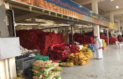 الإحصاء السعودية: التضخم بأسعار الجملة يرتفع 2.2% في مايو