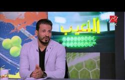 سيد معوض :هدف منتخب مصر تصدر مجموعته بالفوز في أول مبارتين في كأس أفريقيا