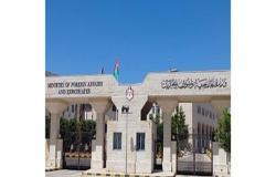 """الخارجية تتسلم المواطن الأردني """"القضاة """" الذي احتجزه الاحتلال اليوم"""