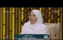 لعلهم يفقهون - د.هبة عوف: لا يوجد استفهام في القرآن على وضعه الحقيقي