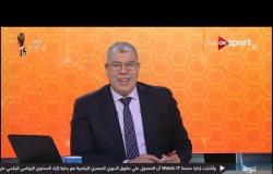 دودو الجباس ينهي علاقته مع وادي دجلة.. وطارق العشري مع حرس الحدود مرة أخرى