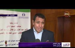 الأخبار - انطلاق مراسم توزيع جائزة الملك عبد العزيز البحثية بالقاهرة