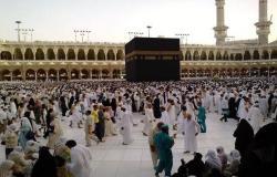 السعودية تسمح بمنح تأشيرة الحج للعراقيين من بغداد