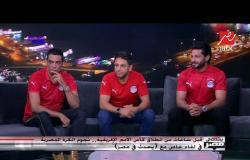 """ماذا يقول شريف عبدالفضيل ومحمد فاروق حول كلمة """"منتخب صلاح""""؟"""
