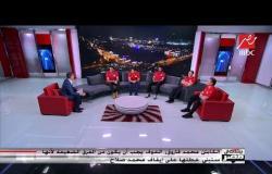 شادي محمد: محمد صلاح لاعب عالمي يصنع فارقا كبيرا في أداء المنتخب