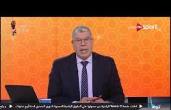 """رئيس الاتحاد الأوروبي لكرة القدم ينتقد قرار الفيفا بشأن تعيين """"فاطمة سامورة"""" لمنصب مشرف على الكاف"""