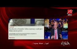 عمرو أديب: زيادة مفاجأة في أسعار الذهب