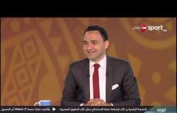 برأيك.. ماذا يمنع مصر من تنظيم كأس العالم؟