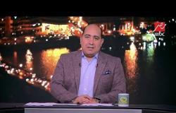 اللعيب توقع التشكيل الأساسي لمنتخب مصر بشكل صحيح بنسبة 100%