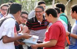 اليوم.. طلاب الثانوية العامة يؤدون الامتحان في الفيزباء والتاريخ