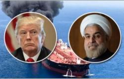 ترامب: لا نريد حربا مع إيران ولكن إذا وقعت ستسبب دمارا غير مسبوق