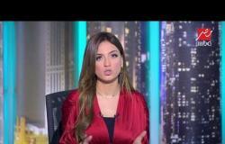 اللواء سمير فرج: افتتاح بطولة الأمم الإفريقية الرائع أعطى ثقة للمواطن المصري