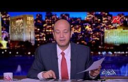 عادل الجبير: السعودية تواصل دعمها لقيام دولة فلسطينية عاصمتها القدس الشرقية