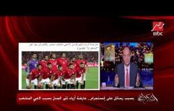 بسبب رسائل على إنستجرام.. عارضة أزياء تثير الجدل بسبب لاعبي المنتخب.. شاهد تعليق عمرو أديب