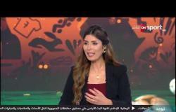 برأيك.. أي فريق بيمثل أقوي تحدي لمنتخب مصر في المجموعة؟
